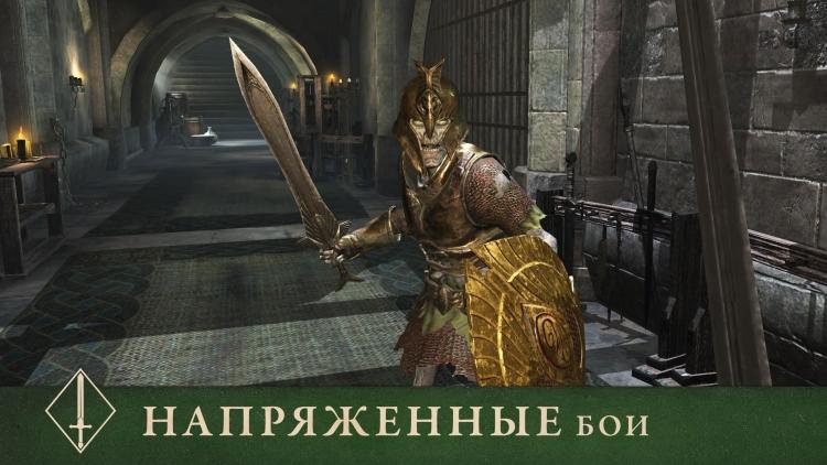 """Трейлер с демонстрацией особенностей The Elder Scrolls: Blades в раннем доступе"""""""