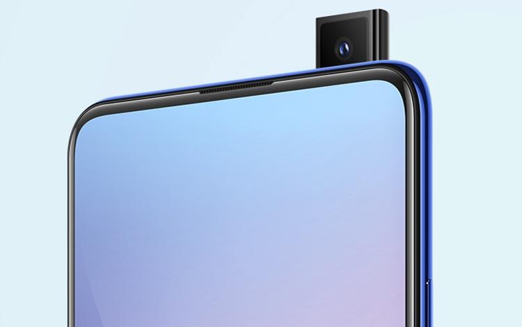 """Vivo S1 Pro: смартфон с экранным сканером отпечатков и выдвижной селфи-камерой"""""""