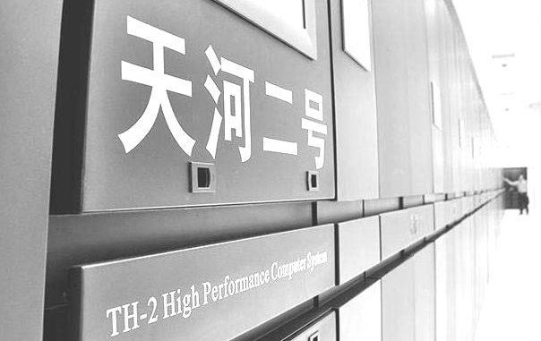 Для скорейшего создания суперкомпьютера с производительностью свыше 1 экзафлопа правительство Китая инвестирует сразу в три конкурирующих проекта