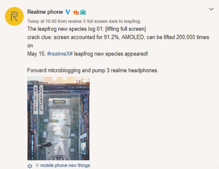 """Realme X получит выдвижную камеру и экран, занимающий 91,2 % площади"""""""