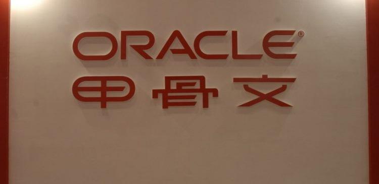 """Закрытие научно-исследовательского центра Oracle в Китае приведёт к увольнению более 900 сотрудников"""""""