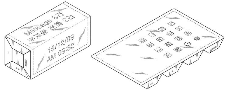 "Смартфон-кирпич: в Samsung придумали странный аппарат"""