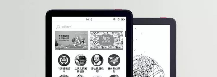 """Xiaomi выпустит ридер в стиле Kindle"""""""