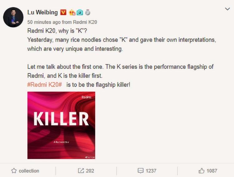 """Официально: флагман Redmi называется K20 — буква K означает Killer (убийца)"""""""