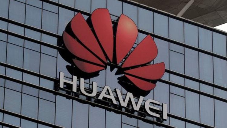 """Huawei и 70 связанных с ней компаний внесены в «чёрный список» Министерства торговли США"""""""