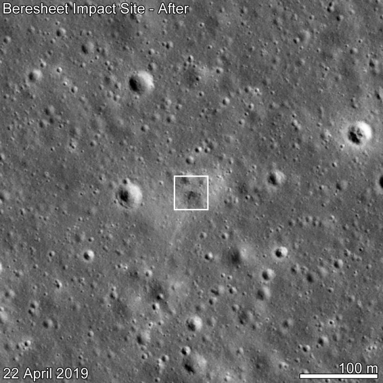 """Фото дня: место крушения израильского лунного аппарата Beresheet"""""""
