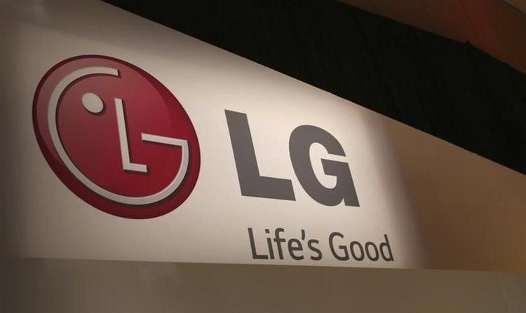 LG разработала чип с движком искусственного интеллекта