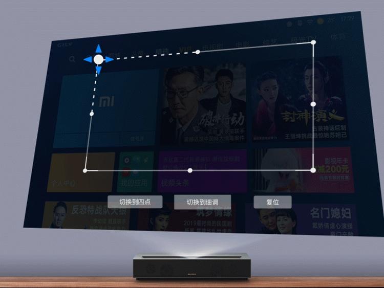 """Xiaomi готовит новый смарт-проектор 4K HDR"""""""