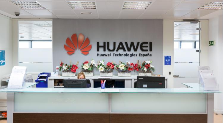"""Hongmeng — новая операционная системаHuawei получила название"""""""