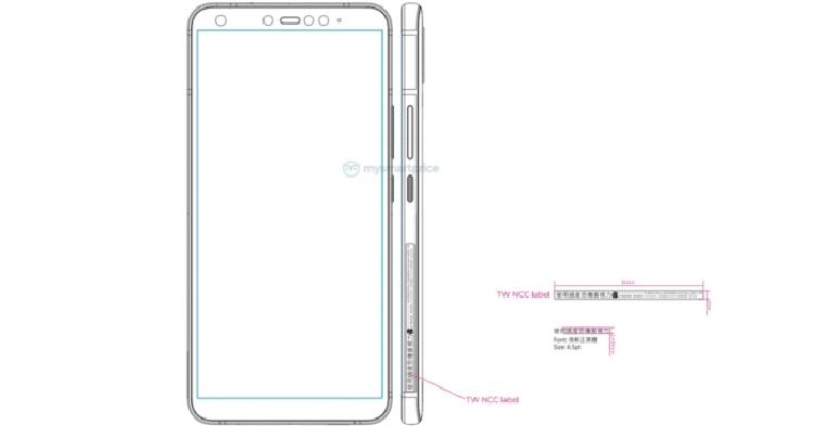 """Новый смартфон-середнячок HTC готовится к выходу"""""""