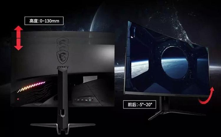 "MSI MAG321CURV: изогнутый 4К-монитор для игр"""