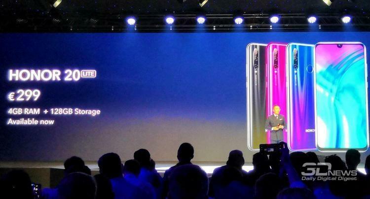 """Honor 20 Lite: смартфон среднего уровня с продвинутой камерой за 299 евро"""""""