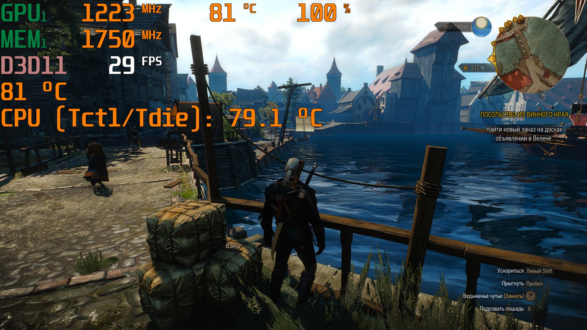 Номинальный режим работы ASUS TUF Gaming FX505DY