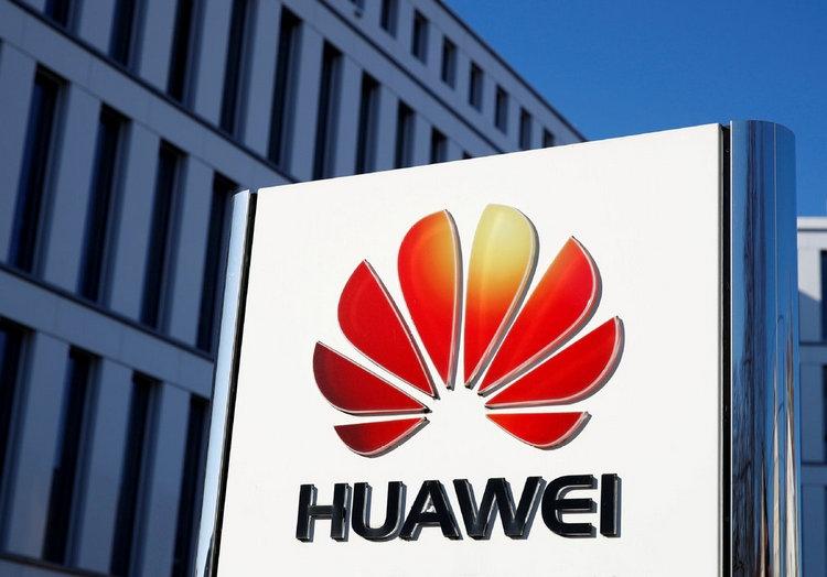 """ARM также прекращает сотрудничество с Huawei [обновлено]"""""""