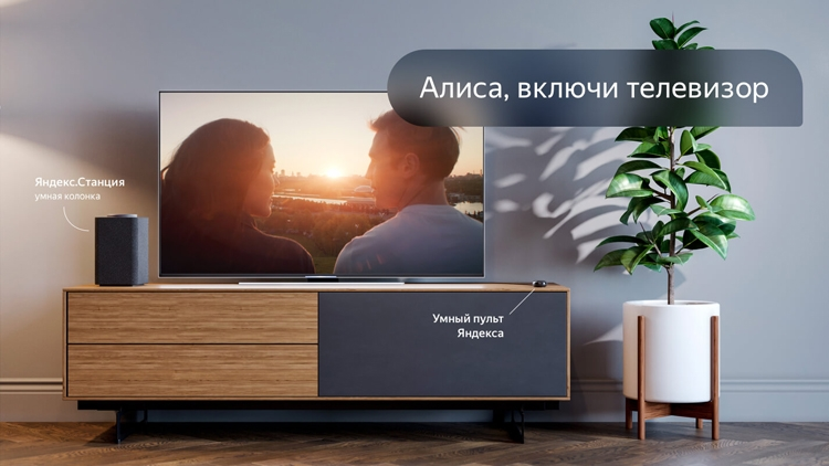 """Дом, который построил «Яндекс», или «Умное» жилище с «Алисой»"""""""