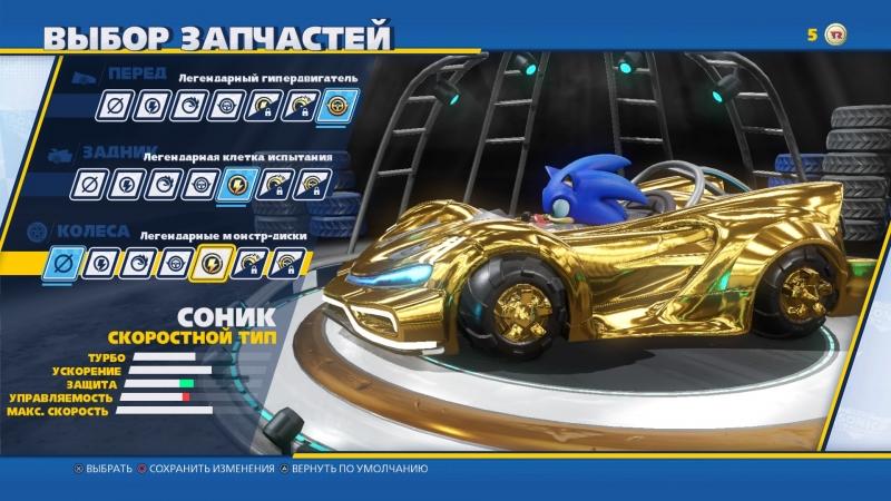 С легендарными запчастями всю свою машину можно сделать золотой