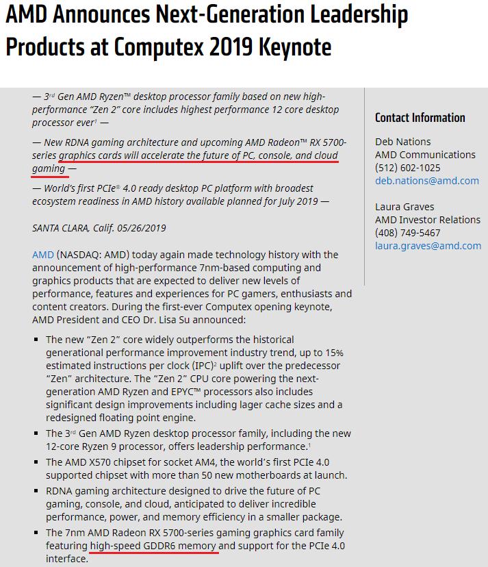 """Через две недели AMD раскроет планы по поддержке трассировки лучей в играх"""""""