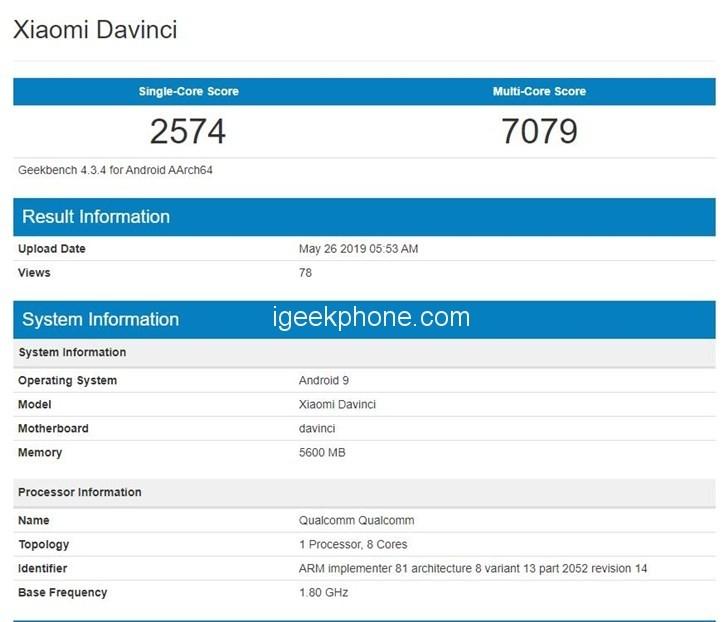 """В базе Geekbench появился смартфон Redmi K20 с чипом Snapdragon 730 и 6 Гбайт ОЗУ"""""""