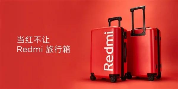 """Redmi выпустила красный чемодан за $43"""""""