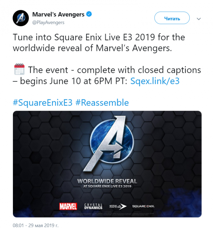 "Square Enix подтвердила, что покажет Marvel's Avengers на Е3 2019"""