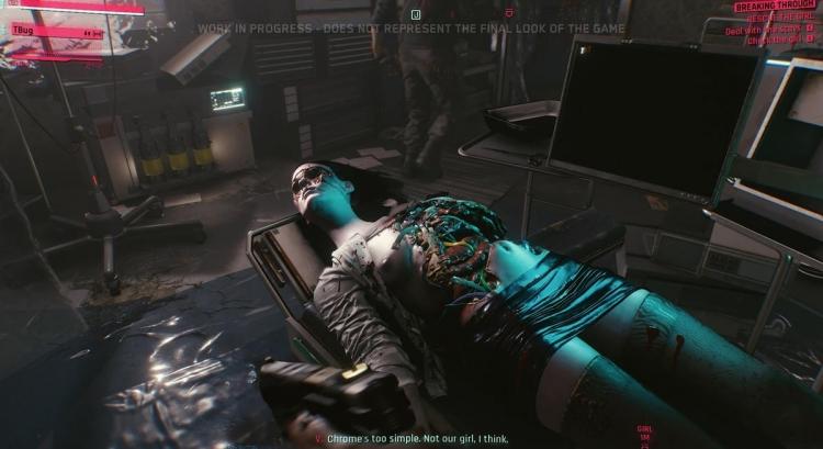 """Редактор Kotaku: «Cyberpunk 2077 совершенно точно не выйдет в этом году»"""""""