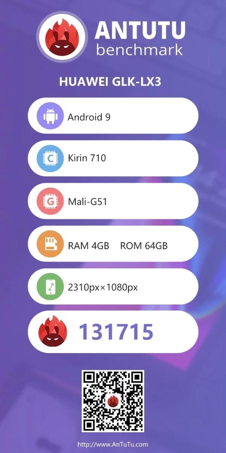 """Появление Huawei Nova 5I в бенчмарке AnTuTu может означать скорую презентацию смартфона"""""""