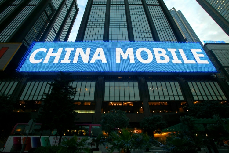 "China Mobile обещает в конце июня дешёвый 5G-смартфон"""