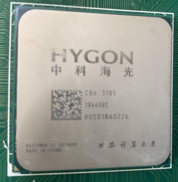 """Китайский клон AMD Ryzen обнажил лицо на новых фотографиях"""""""