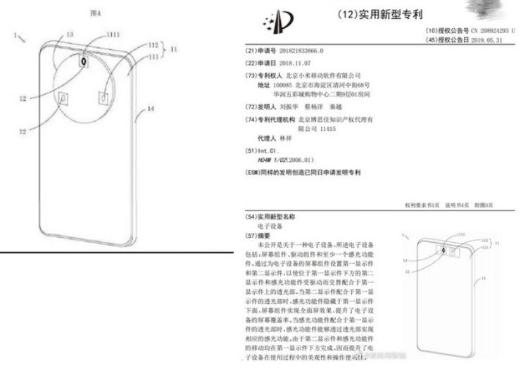 """Xiaomi запатентовала смартфон с фронтальной камерой под поверхностью экрана"""""""