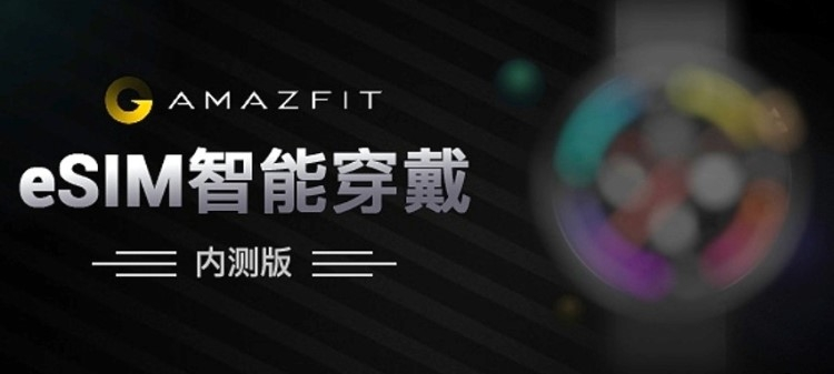 <b>Смарт</b>-часы Amazfit Verge 2 дебютируют 11 июня