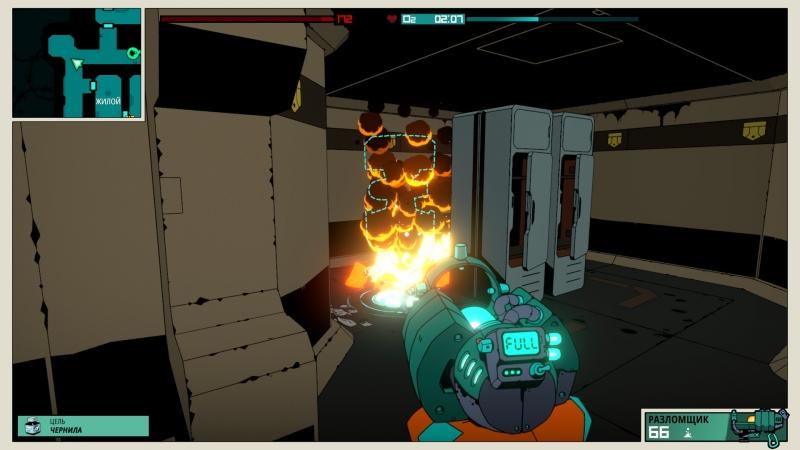Один из видов оружия позволяет перемещать противников в пространстве. Их, например, потом можно поджарить. Муа-ха-ха
