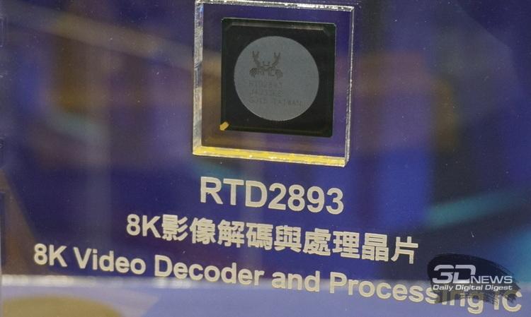 """Мультимедийный чип Realtek RTD2893 для 8K-телевизоров отмечен высшей наградой BC Award"""""""