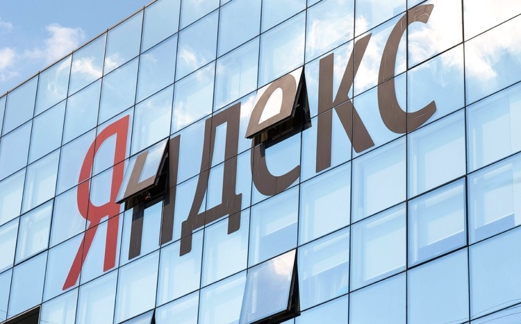 "«Яндекс» и ФСБ выработали решение по ключам шифрования"""