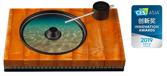 """Japan Display покажет устройство для создания настроения: синтез звука, видео и ароматов"""""""