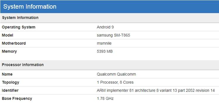 "Флагманский планшет Samsung Galaxy Tab S5 показался в бенчмарке"""
