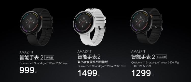"""Xiaomi Amazfit Verge 2: смарт-часы с датчиком ЭКГ, NFC-чипом и поддержкой 4G"""""""