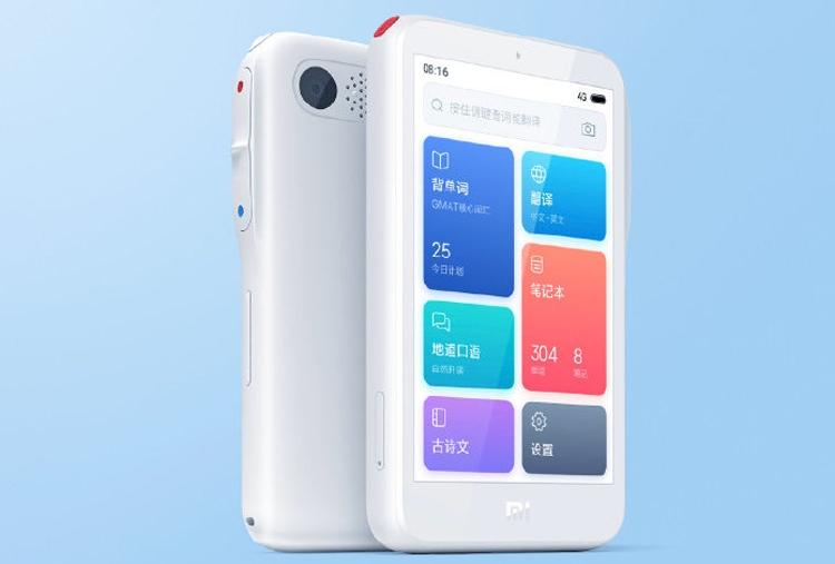 """Xiaomi Mi AI Translator: перевод между 34 языками в реальном времени"""""""