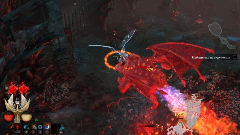 Дракон против дракона