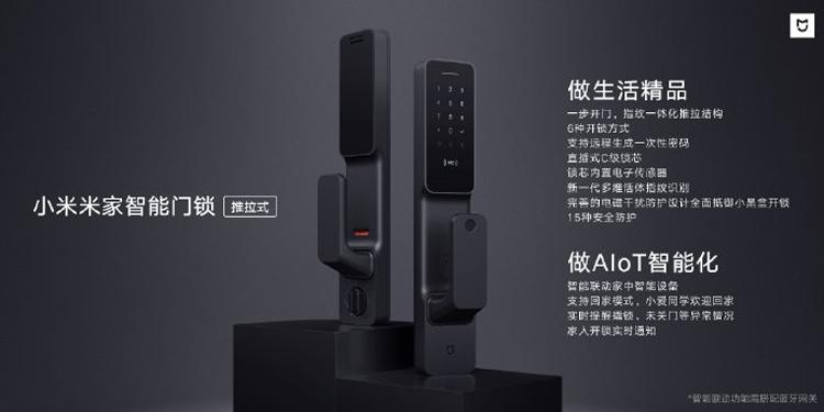 """Xiaomi Mijia Smart Door Lock: «умный» дверной замок с поддержкой NFC"""""""