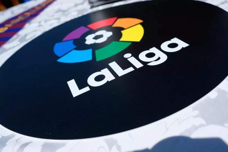 """Футбольную лигу Испании оштрафовали за шпионаж за болельщиками"""""""