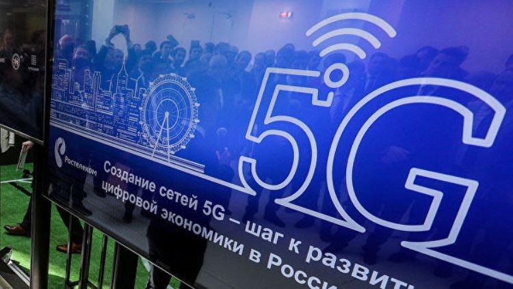 """Названы первые города России, в которых появятся коммерческие 5G-сети"""""""