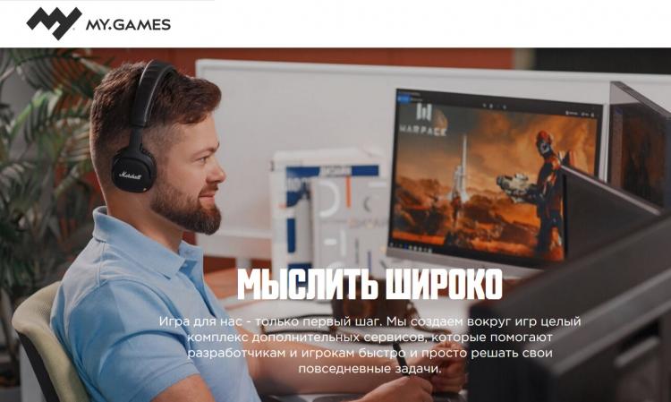 """Mail.ru поможет разработчикам создать ААА-шутер для консолей и свою студию"""""""