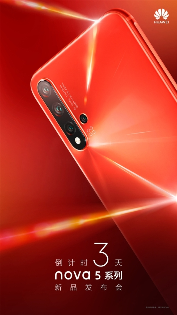 """Официальное изображение Huawei Nova 5 Pro демонстрирует смартфон в кораллово-оранжевом цвете"""""""