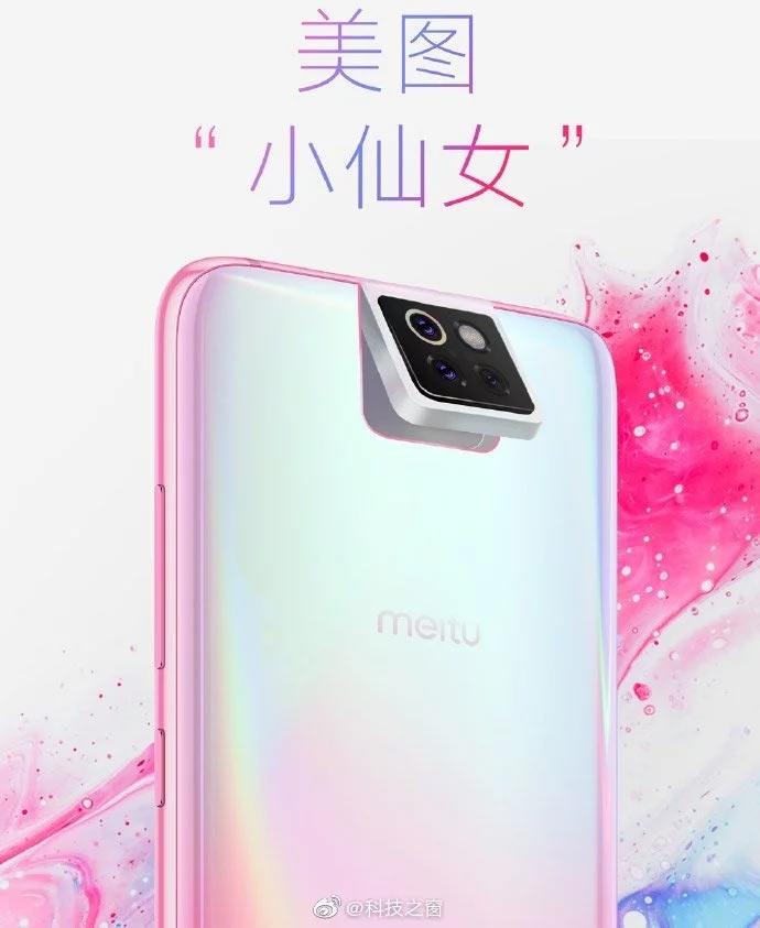 """Утечка плаката: у первого смартфона Xiaomi и Meitu будет тройная поворотная камера"""""""