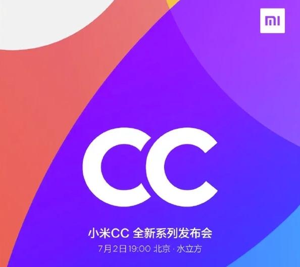 """Смартфоны нового семейства Xiaomi Mi CC дебютируют в начале июля"""""""