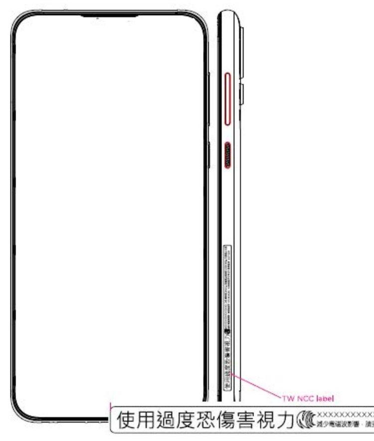 """Документация регулятора даёт представление о смартфоне HTC U13"""""""