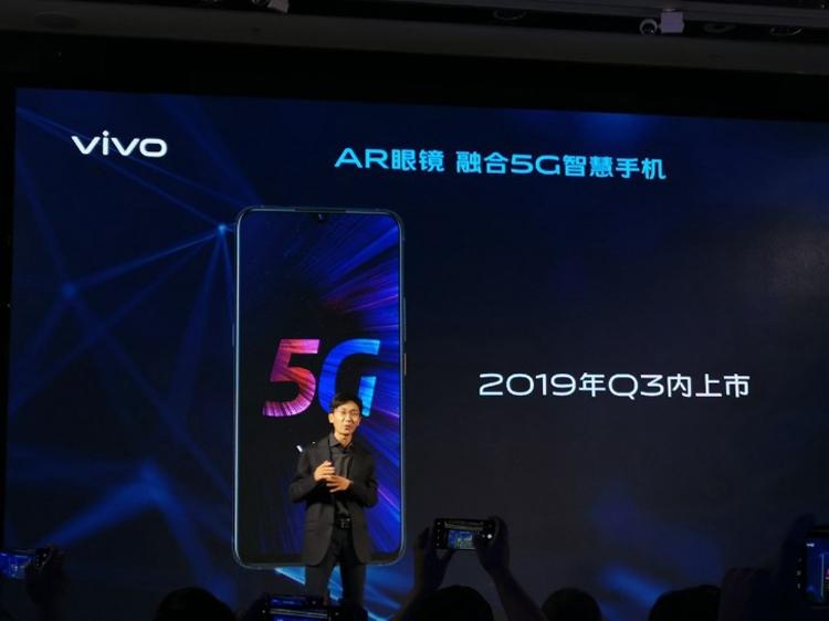 Vivo iQOO 5G: смартфон с поддержкой мобильных сетей пятого поколения