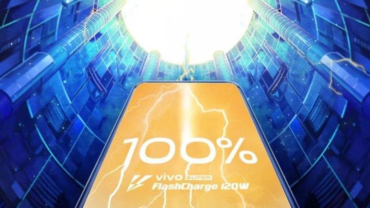 """Vivo представила технологию сверхбыстрой 120-ваттной зарядки Super FlashCharge"""""""