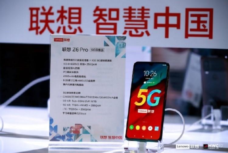 "Смартфон Lenovo Z6 Pro 5G представлен официально"""