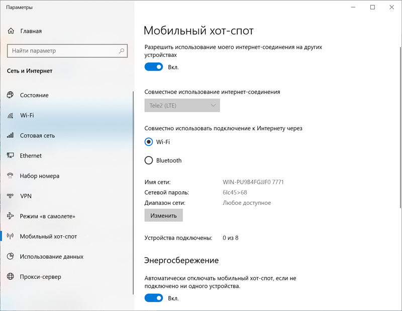 � Windows 10 �������� �������� ���������� «��������� ���-����», ������� ��������� ��������� �������� � �� ����� Wi-Fi ��� Bluetooth